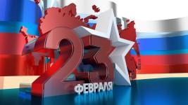 Управляющая жилищная компания «УРАЛ-СТ» поздравляет всех мужчин с  праздником – Днем защитника Отечества!